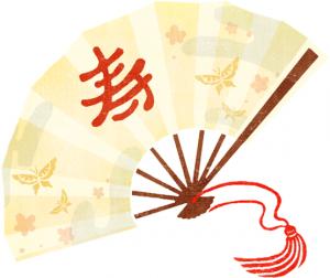 201507_kimono05
