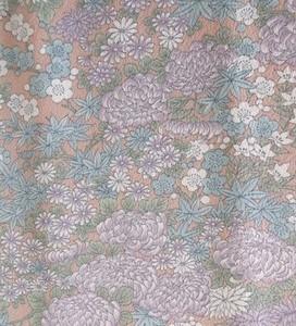 Komon com padrões em toda sua extensão