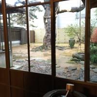 Vista a partir da sala de chá Houdou-an
