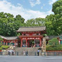 Notícias do Japão: Viver em Kyoto, Aprender Sobre Kyoto