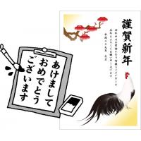 Shôgatsu – Ano-Novo