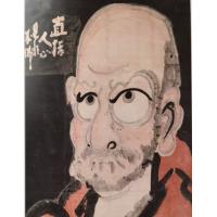 """Notícias do Japão: Conhecendo a exposição """"Zen: da Mente à Forma"""""""