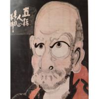 日本便り –「禅-心をかたちに」展覧会に寄せて