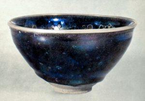 Yôhen Tenmoku Chawan, da Coleção do Museu Fujita