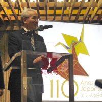 Entrevista com Yoshiharu Kikuchi, presidente do Comitê Executivo da Comissão para a Comemoração dos 110 Anos da Imigração Japonesa no Brasil