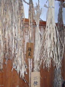 Ganpi, Mitsumata