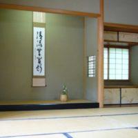 Washitsu – Sala de estilo japonês: Tokonoma
