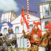 A Festa do Divino em Pirenópolis, GO