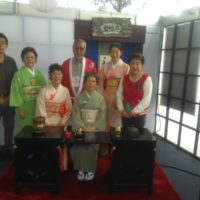 Festival de Outono - Aki Matsuri de Mogi das Cruzes