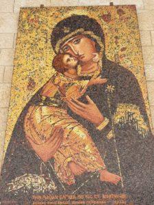 Ícone de Nossa Senhora com o Menino Jesus (Virgem da Ternura).