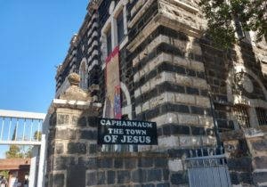 Cidade de Cafarnaum, em Israel, um lugar muito importante na história de Jesus.